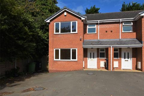 3 bedroom semi-detached house for sale - Brandon Road, Halesowen, West Midlands, B62
