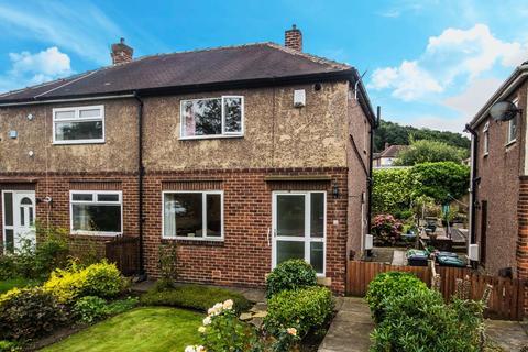 2 bedroom semi-detached house for sale - Albany Road, Dalton, Huddersfield