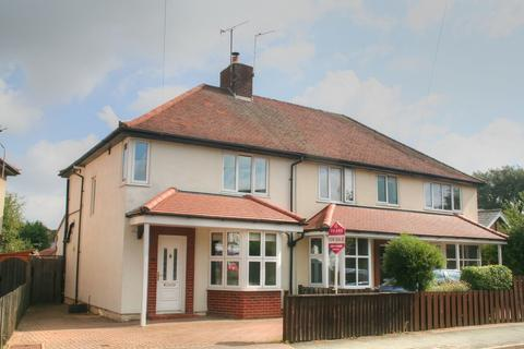 3 bedroom semi-detached house for sale - Station Road, Histon