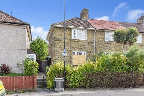 2 bedroom end of terrace house for sale - Shroffold Road, Bromley