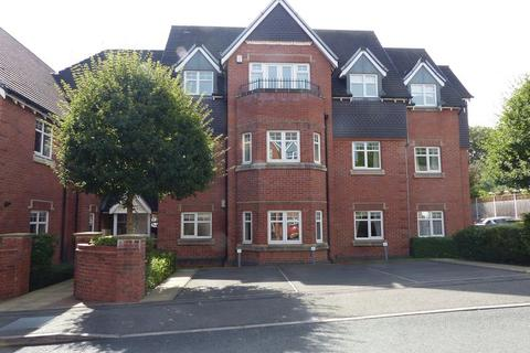 3 bedroom apartment for sale - Ryknild Drive, Streetly