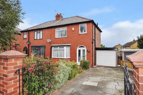 2 bedroom semi-detached house for sale - Halton Road, Runcorn