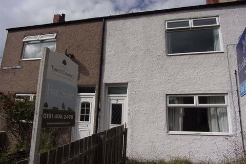 3 bedroom terraced house for sale - Broadoak Terrace, Chopwell, Tyne & Wear