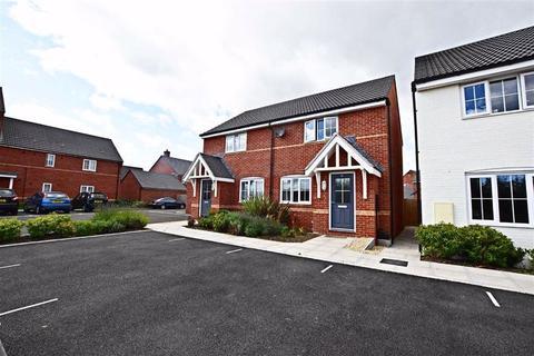 2 bedroom semi-detached house for sale - Hyatt Close, Longford