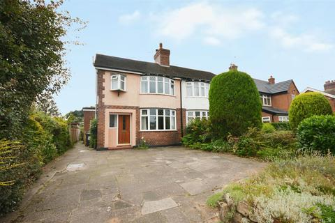 3 bedroom semi-detached house for sale - Deans Lane, Elworth, Sandbach