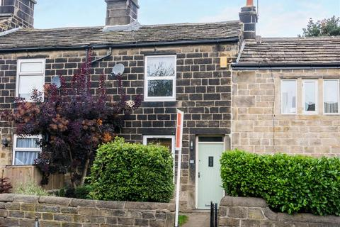 2 bedroom terraced house to rent - Long Row, Horsforth