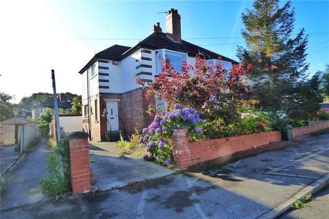 3 bedroom semi-detached house for sale - Benomley Crescent, Almondbury, Huddersfield, West Yorkshire, HD5