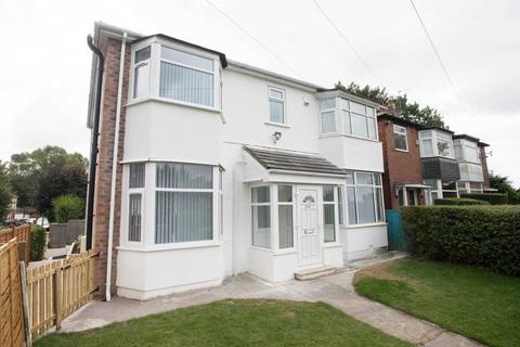 4 bedroom detached house for sale - Hilton Lane, Manchester