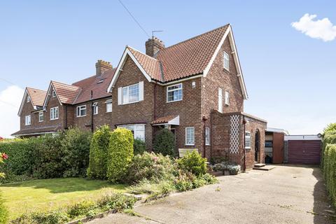 3 bedroom semi-detached house for sale - Vicarage Lane, Naburn, York, YO19 4RS