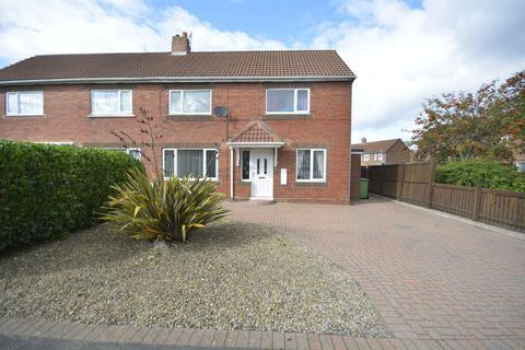 3 bedroom semi-detached house for sale - Garmondsway Road, West Cornforth, DL17