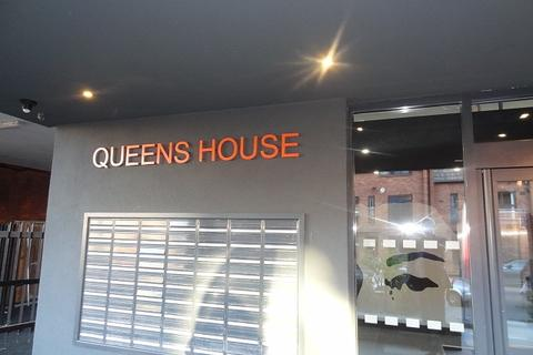 Studio to rent - Queens House, Coventry