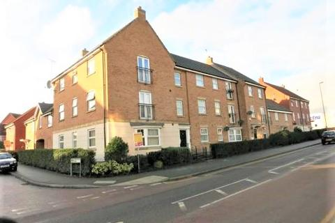 2 bedroom flat for sale - Ashgate Road , Hucknall, Nottingham NG15