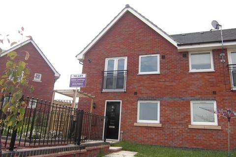 1 bedroom cluster house to rent - Padside Close, Hamilton, Leicester LE5