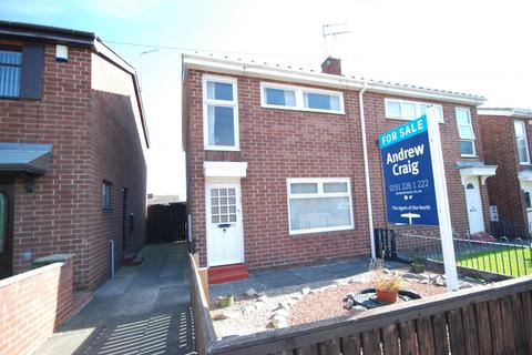 3 bedroom semi-detached house for sale - Bramwell Road, Deerness Park