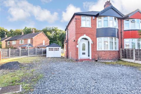 3 bedroom semi-detached house for sale - Northurst Drive, Manchester, Lancashire, M8
