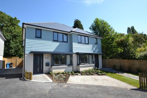 3 bedroom semi-detached house for sale - Broadstone