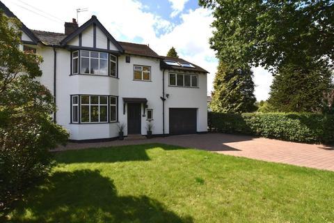 4 bedroom semi-detached house for sale - Grove Lane, Cheadle Hulme, SK8