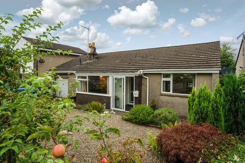 2 bedroom detached bungalow for sale - 32 Burntbarrow, Storth, Milnthorpe, Cumbria, LA7 7JW