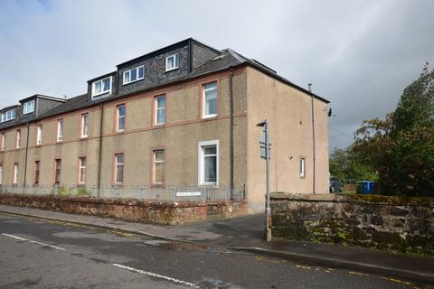 1 bedroom flat to rent - Charles Terrace, Dalvait Road, Balloch G83 8LD