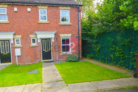 3 bedroom townhouse for sale - New School Road, Mosborough, Sheffield, S20