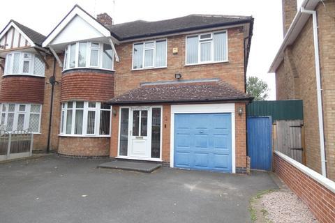 5 bedroom semi-detached house for sale - Springway Close, Evington , Leicester