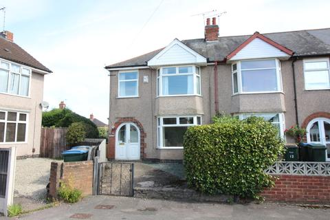 3 bedroom end of terrace house for sale - Elmwood Avenue, Coundon, Coventry