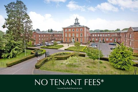 2 bedroom apartment to rent - Devington Park, Exminster, Exeter