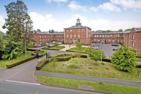 2 bedroom apartment - Devington Park, Exminster, Exeter
