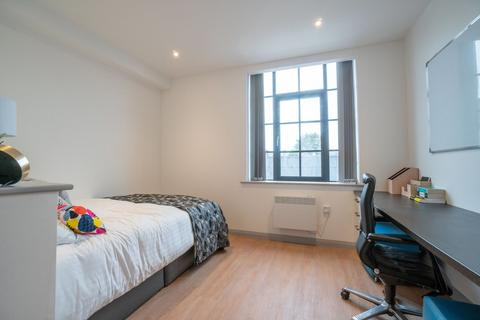 Studio to rent - Inka Studios - Brand New Student Accommodation