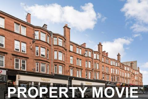 1 bedroom apartment to rent - 3/3, 124 Dumbarton Road, Partick, Glasgow, G11 6NY