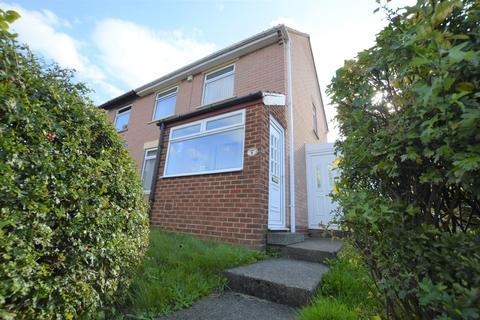 2 bedroom semi-detached house for sale - Garth Crescent, Winlaton