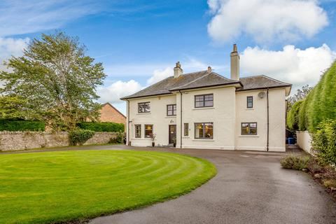 4 bedroom detached house for sale - Drummond Road, Inverness