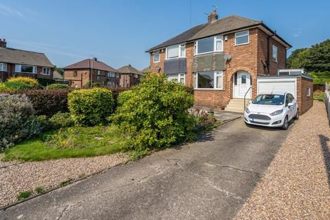 3 bedroom semi-detached house for sale - Tetley Drive, Birkenshaw