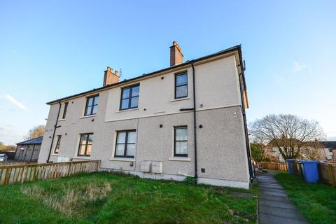 2 bedroom apartment for sale - Mannfield Avenue, Bonnybridge