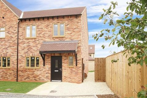 3 bedroom semi-detached house for sale - Hillview Close, Bishops Cleeve