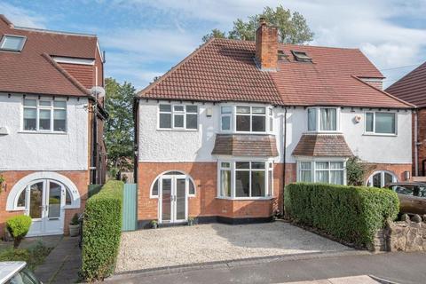 3 bedroom semi-detached house for sale - Park Hill Road, Harborne, Birmingham, B17 - Three bed semi-detached