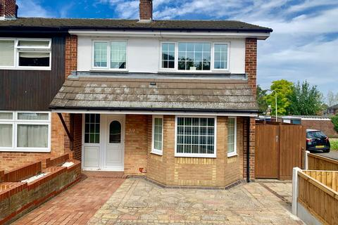 3 bedroom end of terrace house for sale - Meadgate Avenue, Chelmsford, CM2