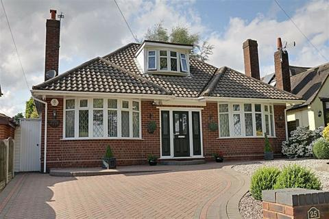 3 bedroom detached bungalow for sale - Commonside, Pelsall, Walsall