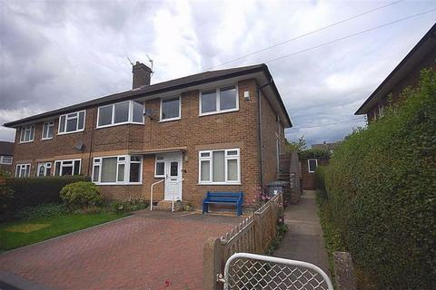 2 bedroom flat for sale - Reinwood Road, Oakes, Huddersfield, HD3