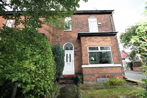 4 bedroom terraced house for sale - Rocky Lane, Monton, Manchester