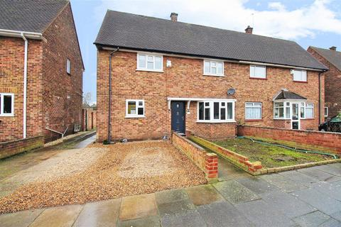 3 bedroom semi-detached house for sale - Bridge Road, Erith