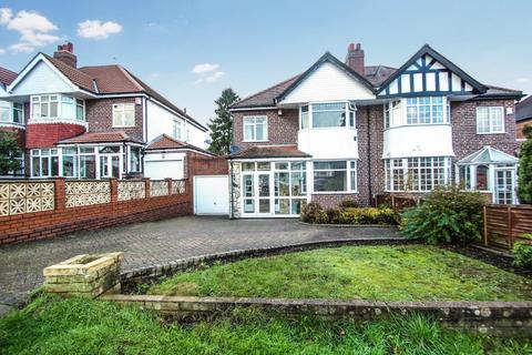 3 bedroom semi-detached house for sale - Quinton Road, Harborne, Birmingham, B17 0RL