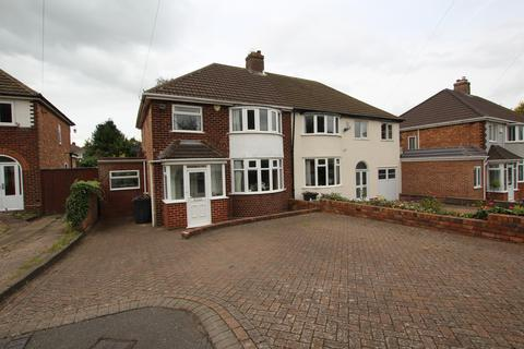 3 bedroom semi-detached house for sale - Kingswood Drive, Streetly, B74 2AN