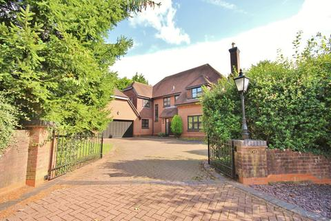 5 bedroom detached house for sale - The Mount , Lisvane, Cardiff