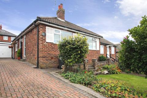 2 bedroom semi-detached bungalow for sale - Knox Way, Harrogate, North Yorkshire