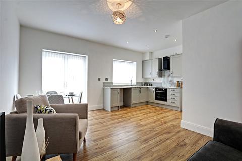 2 bedroom bungalow for sale - Mallard Mews, Mallard Road, Hull, East Yorkshire, HU9