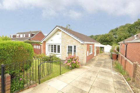 2 bedroom bungalow for sale - Whitehouse Avenue, Great Preston, Leeds, West Yorkshire