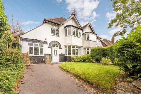 3 bedroom semi-detached house for sale - Fellows Lane, Harborne, Birmingham, B17 9TX