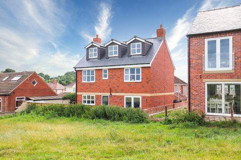 4 bedroom detached house for sale - Serlby Lane, Harthill