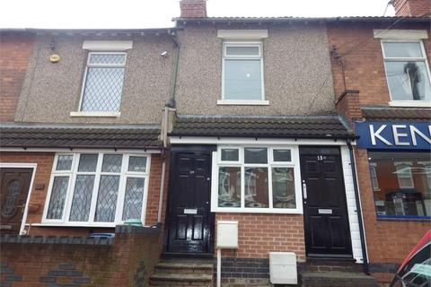 1 bedroom flat to rent - Kensington Road, Coventry